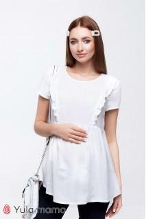 Блуза Alicante белый для беременных и кормящих