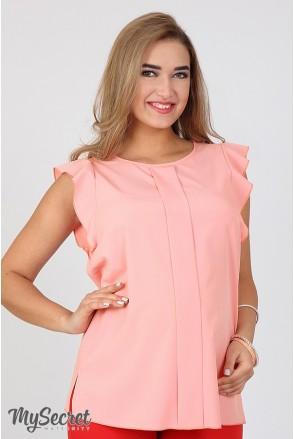 Блуза-туніка Hilda ніжно-рожевий для вагітних