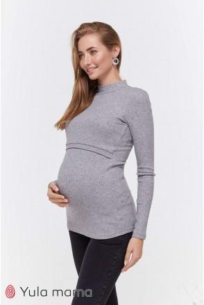 Гольф Lecie warm NR-40.051 сірий меланж для вагітних і годування
