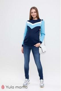 Джинсы Bell синий с потертостями для беременных