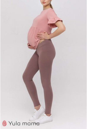 Лосины Kaily new темный капучино для беременных