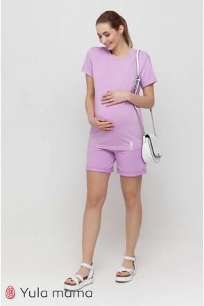 Шорты Majorka лаванда для беременных