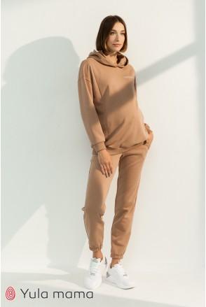 Спортивные брюки-джоггеры для беременных Юла мама Celia TR-31.012 беж