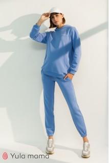 Спортивні штани-джоггери для вагітних Юла мама Celia TR-31.015 блакитний