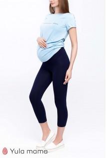 Лосини Mia new темно-синій для вагітних