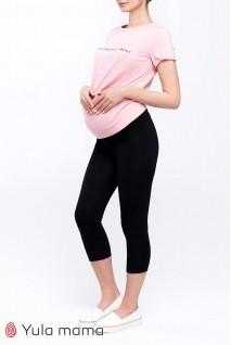Лосины Mia new черный для беременных