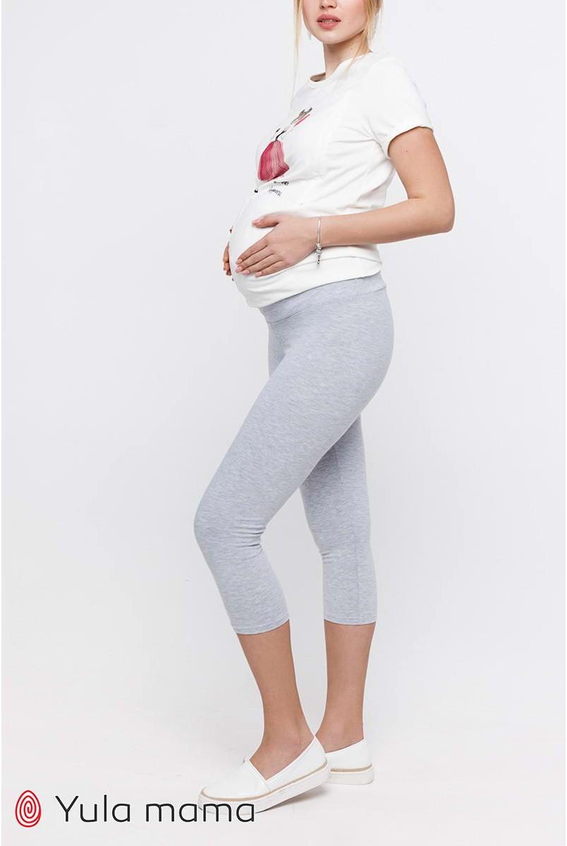 Лосины Mia new серый меланж для беременных