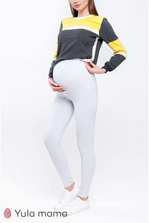 Лосины Hilla new серый меланж для беременных