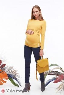 Джинсы Prime синий для беременных