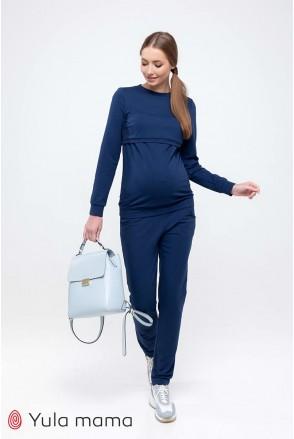 Костюм Kortney синий для беременных и кормящих