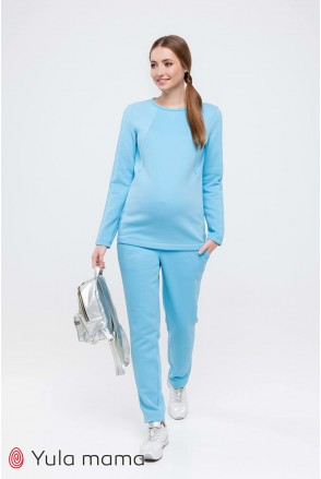 Костюм Halle голубой для беременных и кормящих