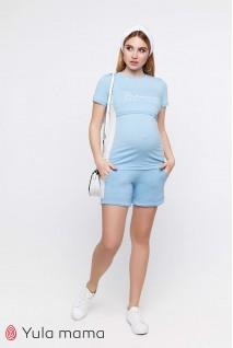 Костюм Janel поєднання блакитного з білим для вагітних та годування