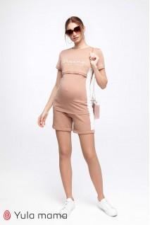 Костюм Janel поєднання бежевого з молочним для вагітних та годування