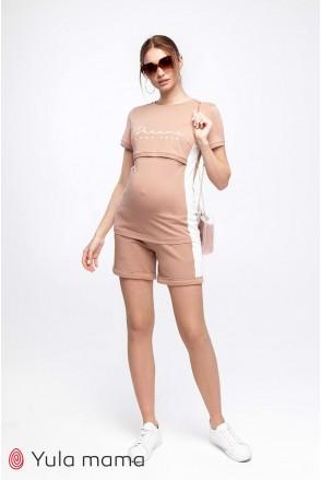 Костюм Janel сочетание бежевого с молочным для беременных и кормящих