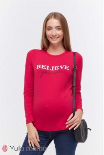 Лонгслив Tailer малиновый для беременных и кормящих