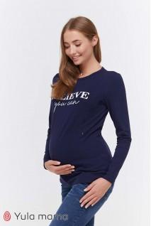 Лонгслив Tailer темно-синий для беременных и кормящих