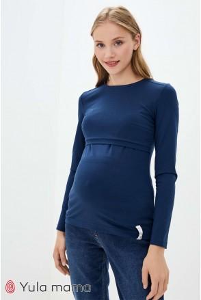 Лонгслів Margerie темно-синій для вагітних і годування