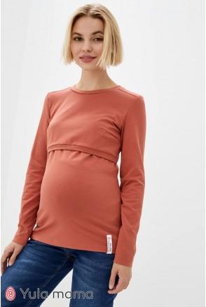 Лонгслів Margerie теракотовий для вагітних і годування