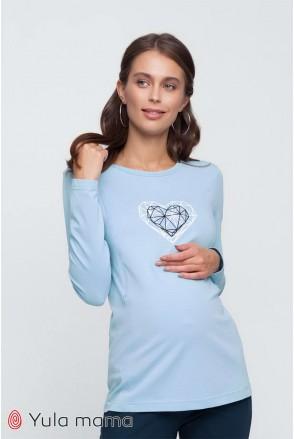 Лонгслів Tailer блакитний для вагітних і годування