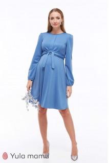 Платье Shante темно-голубой для беременных и кормящих