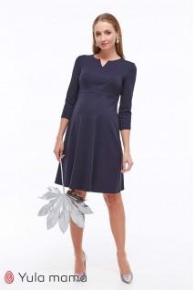 Платье Eloize темно-синий для беременных и кормящих