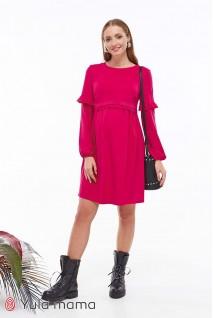 Платье Mirion малиновый для беременных и кормящих