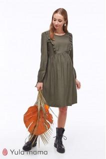 Платье Kris хаки меланж для беременных и кормящих