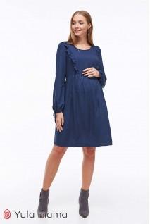 Платье Kris синий меланж для беременных и кормящих