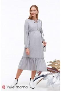 Платье Monice серый меланж для беременных и кормящих
