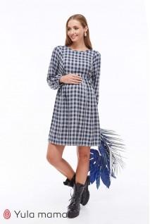 Платье Loraine клетка синий с серым для беременных и кормящих