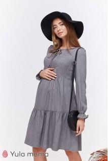Платье Jeslyn серый меланж для беременных и кормящих