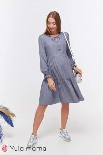 Платье Jeslyn джинсово-синий меланж для беременных и кормящих