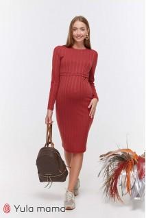 Платье Gwen терракотовый для беременных и кормящих