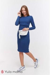 Платье Gwen синий для беременных и кормящих