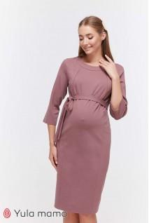 Сукня Isabelle темно-фрезовий для вагітних і годування