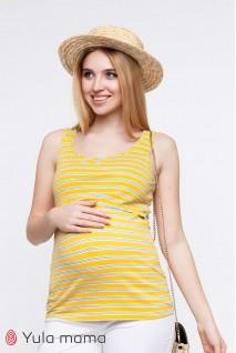 Майка Miley велика жовто-біла смуга з синіми смужками для вагітних і годування