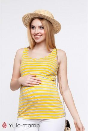 Майка Miley крупная желто-белая полоска с синими полосочками для беременных и кормящих