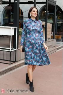 Платье Katolina джинсово-голубой с принтом для беременных и кормления