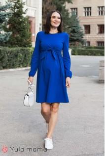 Платье Ilonga классический синий для беременных и кормления