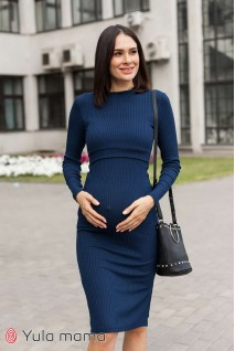 Платье Salma темно-синий для беременных и кормления