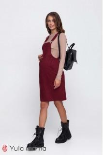 Сарафан Agnes марсала для беременных