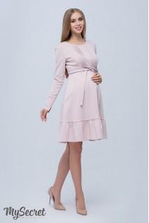 Платье Michelle пудра для беременных и кормящих