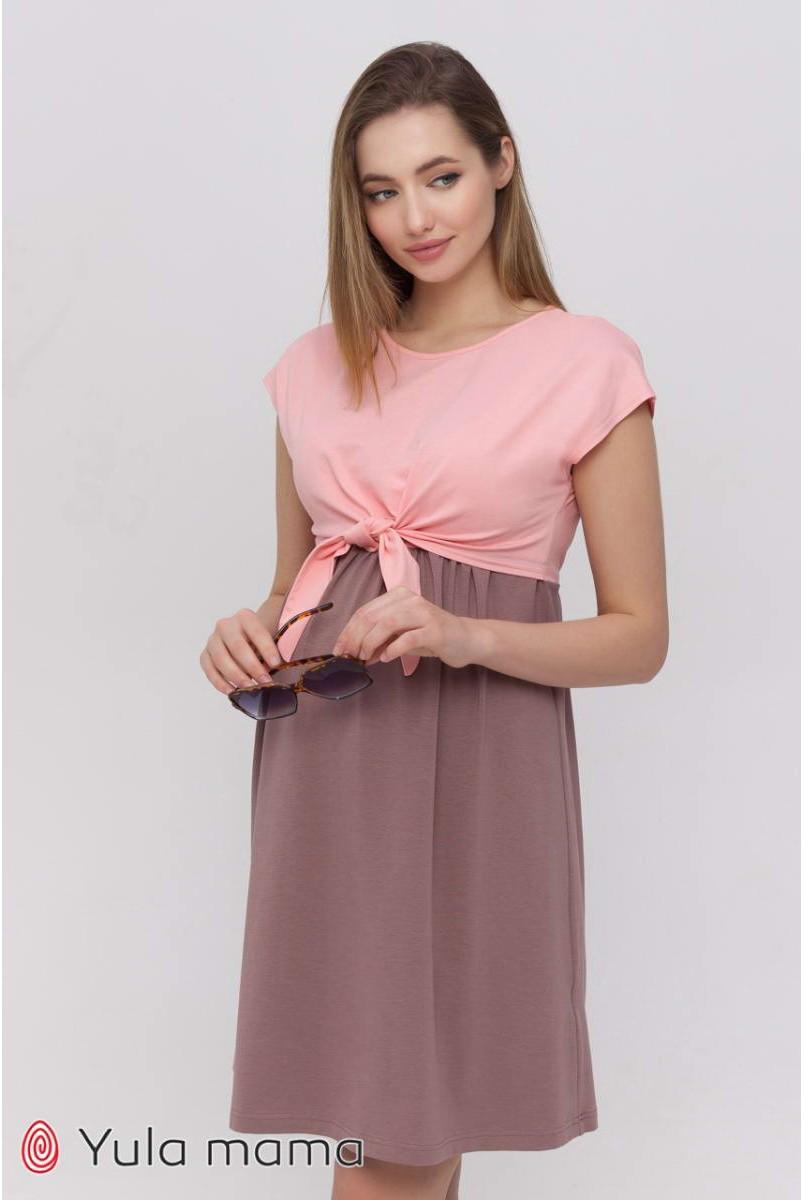 Сукня Carter теплий рожевий з темним капучино для вагітних і годування