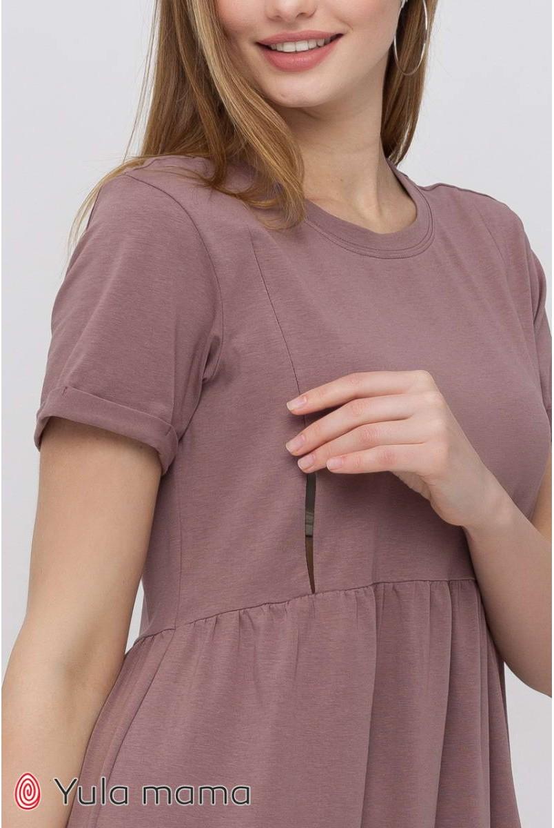 Сукня Sophie темний капучино для вагітних і годування