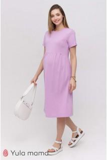 Сукня Sophie лаванда для вагітних і годування