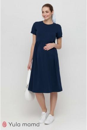Платье Sophie синий для беременных и кормления