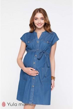 Платье-рубашка Ivy DR-21.011 джинсово-синий для беременных и кормления