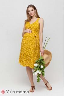 Сарафан Chantal молочные цветочки на желтом фоне для беременных и кормления