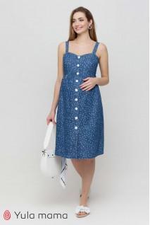 Сарафан Tina джинсово-синий с принтом звездочки для беременных и кормления