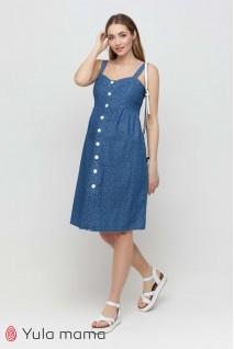 Сарафан Tina джинсово-синий с принтом якорьки для беременных и кормления